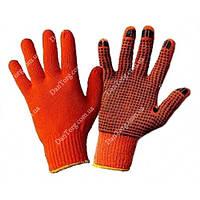 Перчатки польские оранжевые