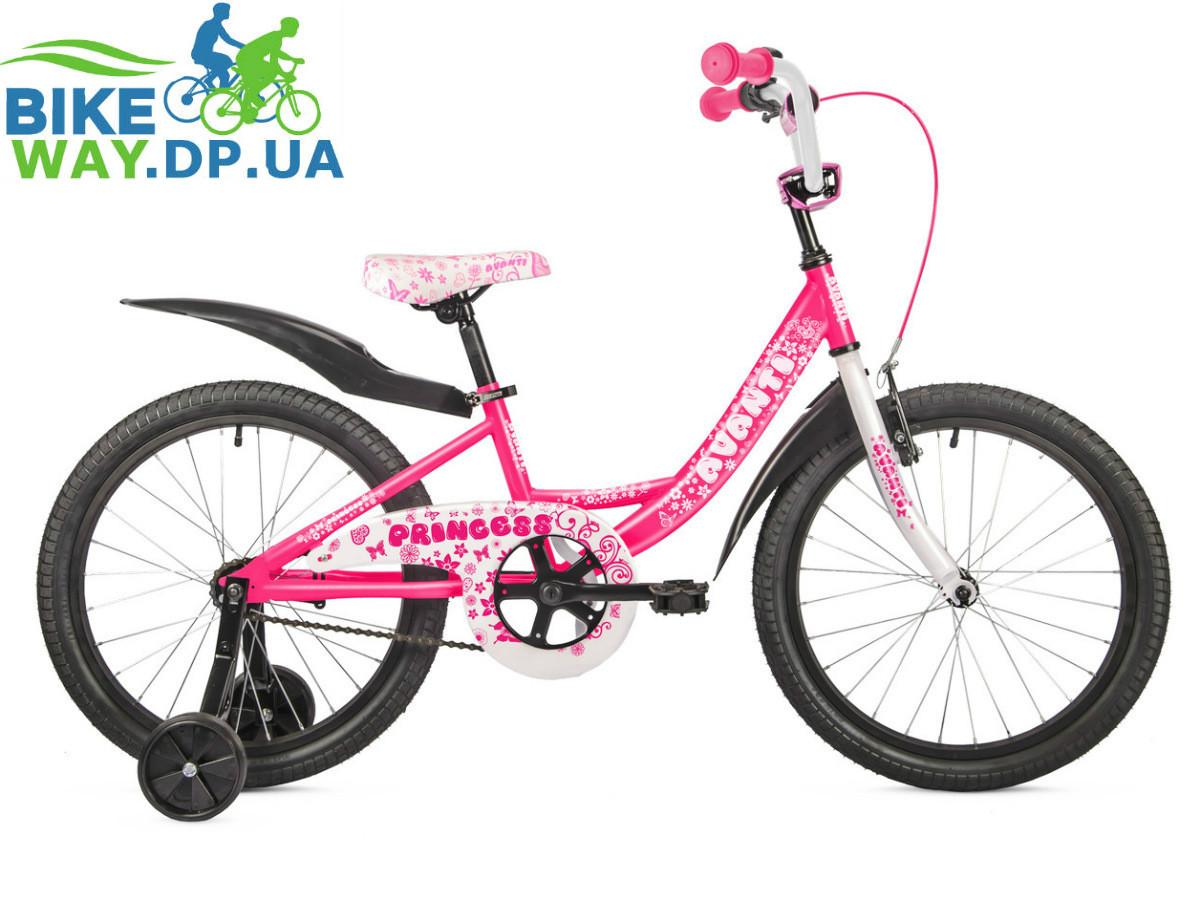Велосипед 18 Avanti Princess