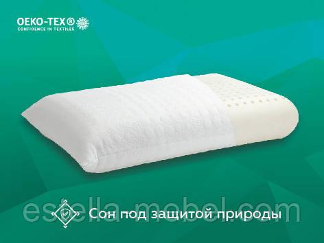 Подушка Advice Latex Classic
