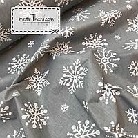 Новогодняя ткань с крупными снежинками на сером фоне № 863
