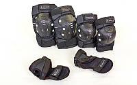Защита детская наколенники, налокотники, перчатки ZELART 4683 (черный)