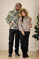 Женский горнолыжный спортивный костюм