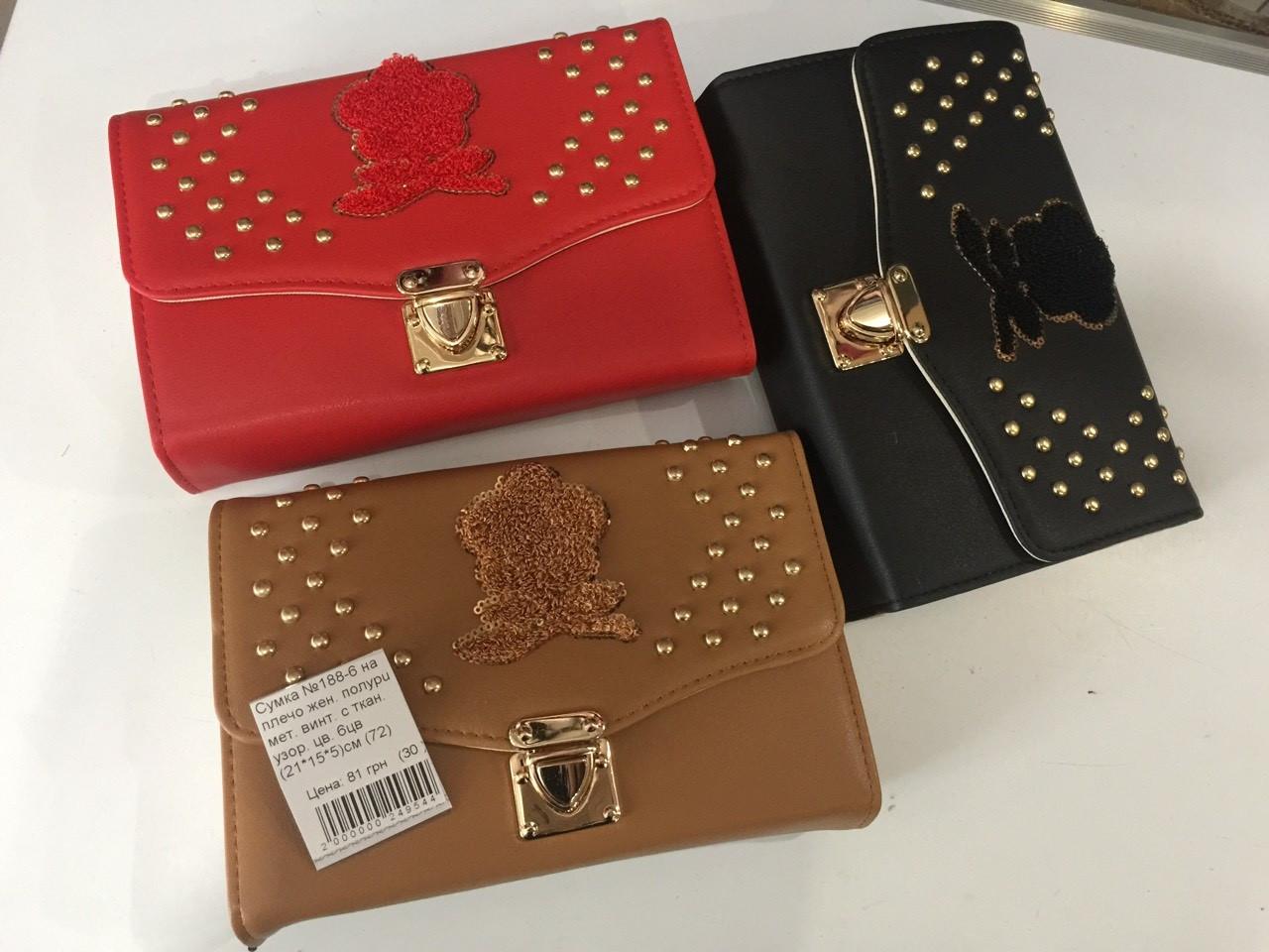 Женская сумочка 188-6