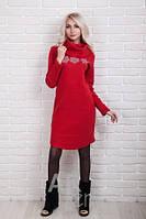 Теплое женское платье трикотаж р.44-48 AR99180-1