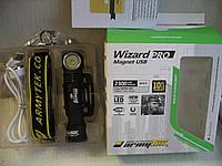 Фонарь Armytek Wizard Pro v3 XHP50 Magnet USB,2300 LED lumen