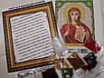 Набор для вышивки бисером икона Святой Преподобный Алексей VIA 5015, фото 2