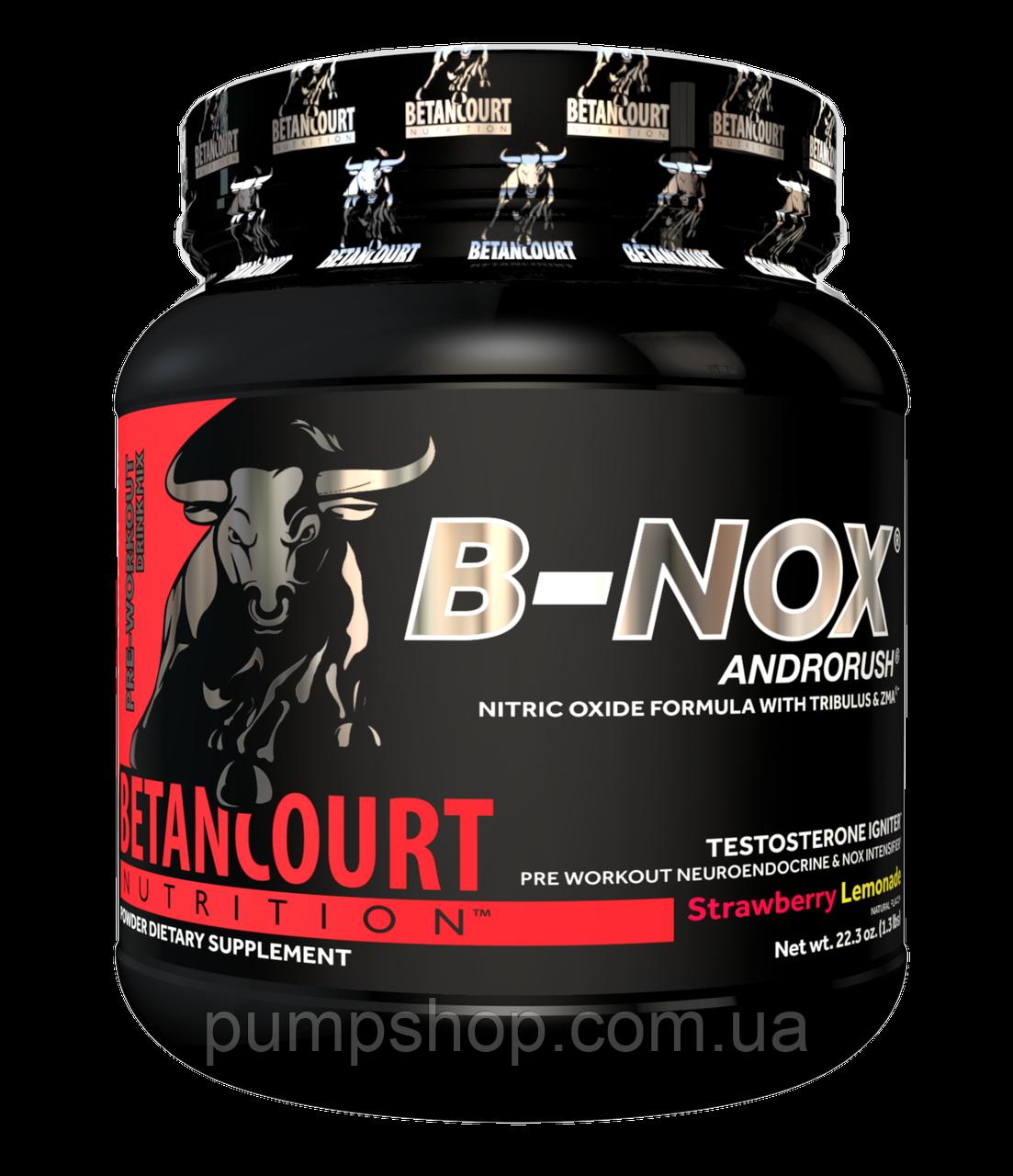 Предтренировочний комплекс Betancourt Nutrition B-Nox Androrush 633 р