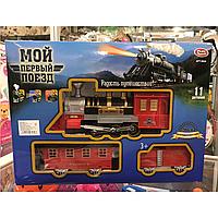 Мой первый поезд 11 деталей, детская железная дорога