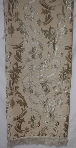 Двуспальное гобеленовое покрывало на диван Версаче бежевого цвета, фото 2
