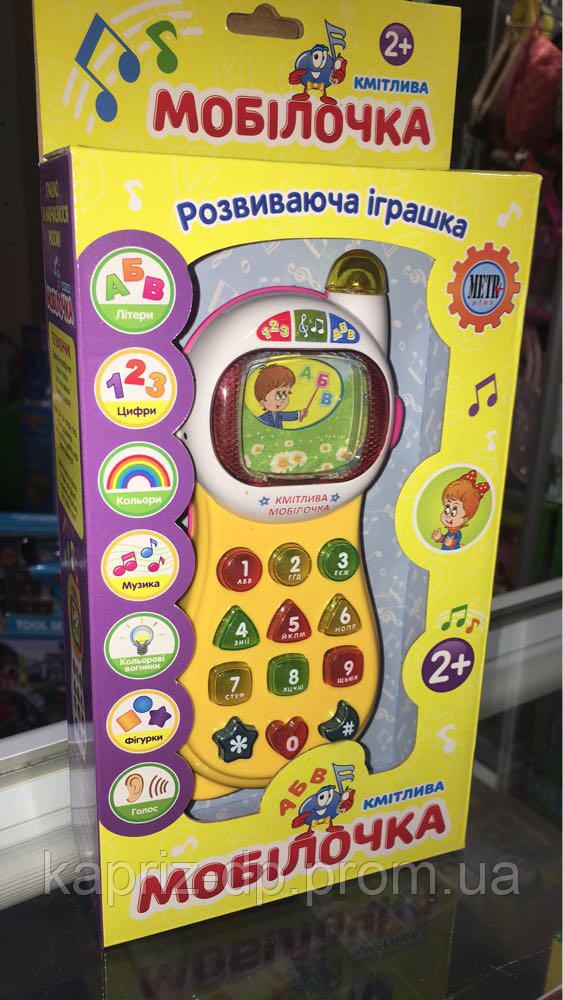 e49862163d63f Весёлая мобилочка, развивающая игрушка для малыша, цена 170 грн., купить в  Днепре — Prom.ua (ID#629363821)
