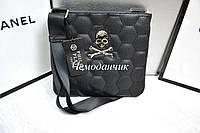 Мужская сумка Philipp Plein Филлипп Плейн
