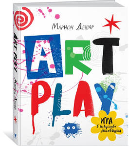 ART PLAY. Гра в мистецтво малювання