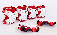 Защита детская наколенники, налокотники, перчатки ZELART  Z-7018K (красный)