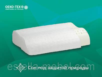 Подушка  Advice Latex Compact