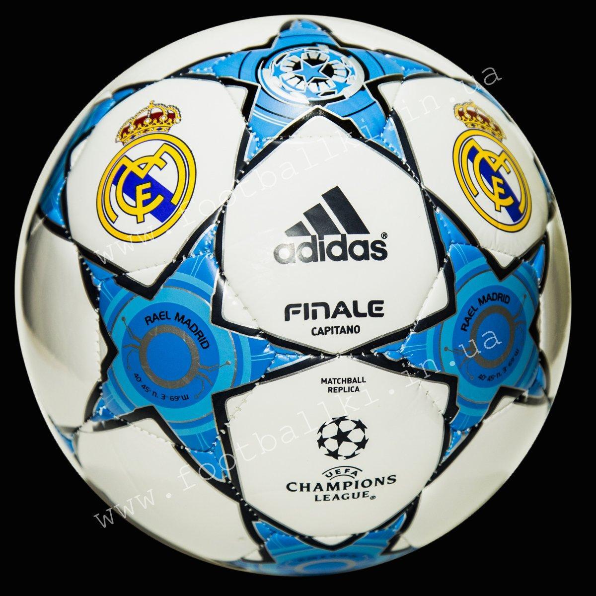 Мяч футбольный Лиги Чемпионов Реал Мадрид - Магазин кальянов