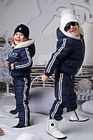 """Детский зимний костюм """"Армани"""""""