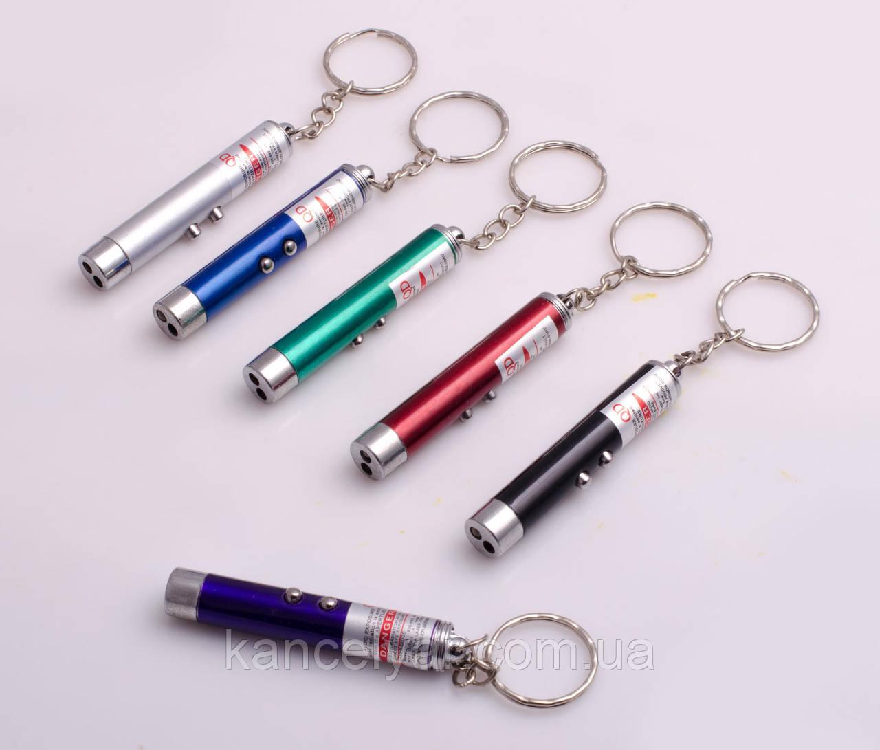 Брелок для ключей - лазерная указка, 3 в 1: брелок, фонарик, лазер, в ассортименте