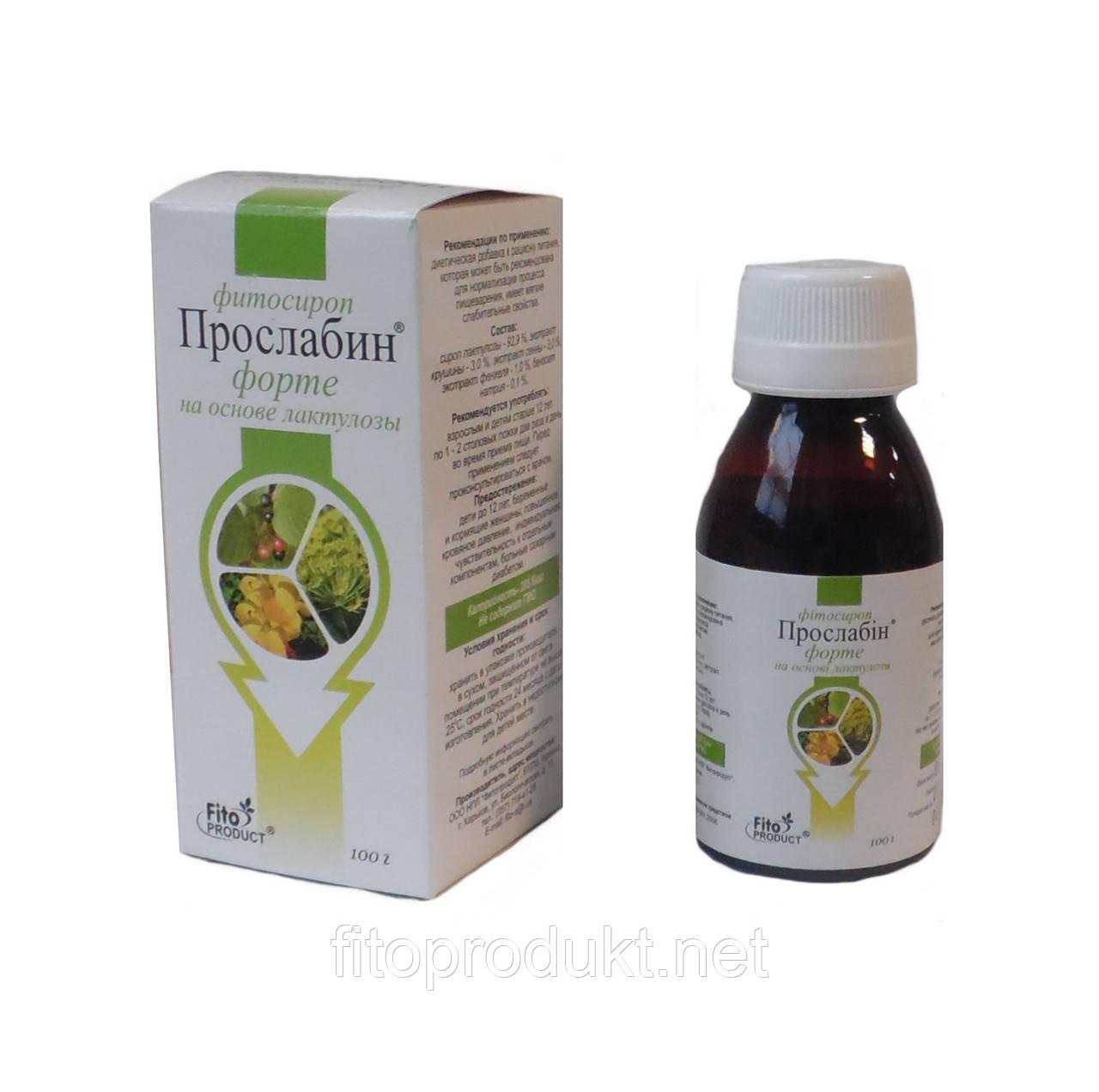 Прослабин Форте фитосироп на основе Лактулозы 100 мл Фитопродукт