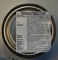 Масло воск для дерева Tikkurila Nostalgia База ЕP(бесцветный) 0,25л