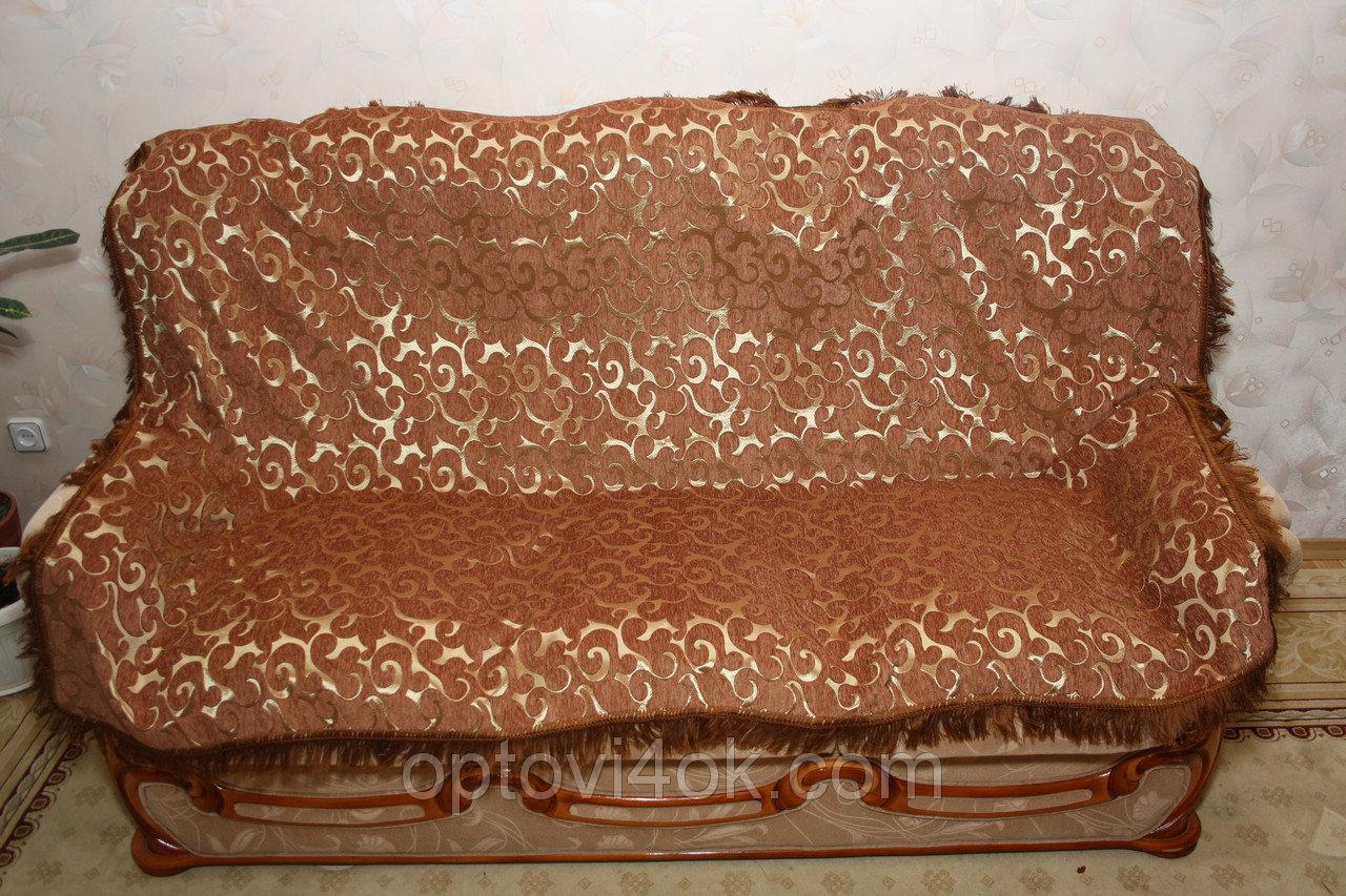 Двуспальное гобеленовое покрывало Вензель мелкий (песочный) на диван