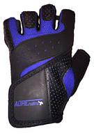 Перчатки ADRENALINE ADM-114 BLUE размер XL