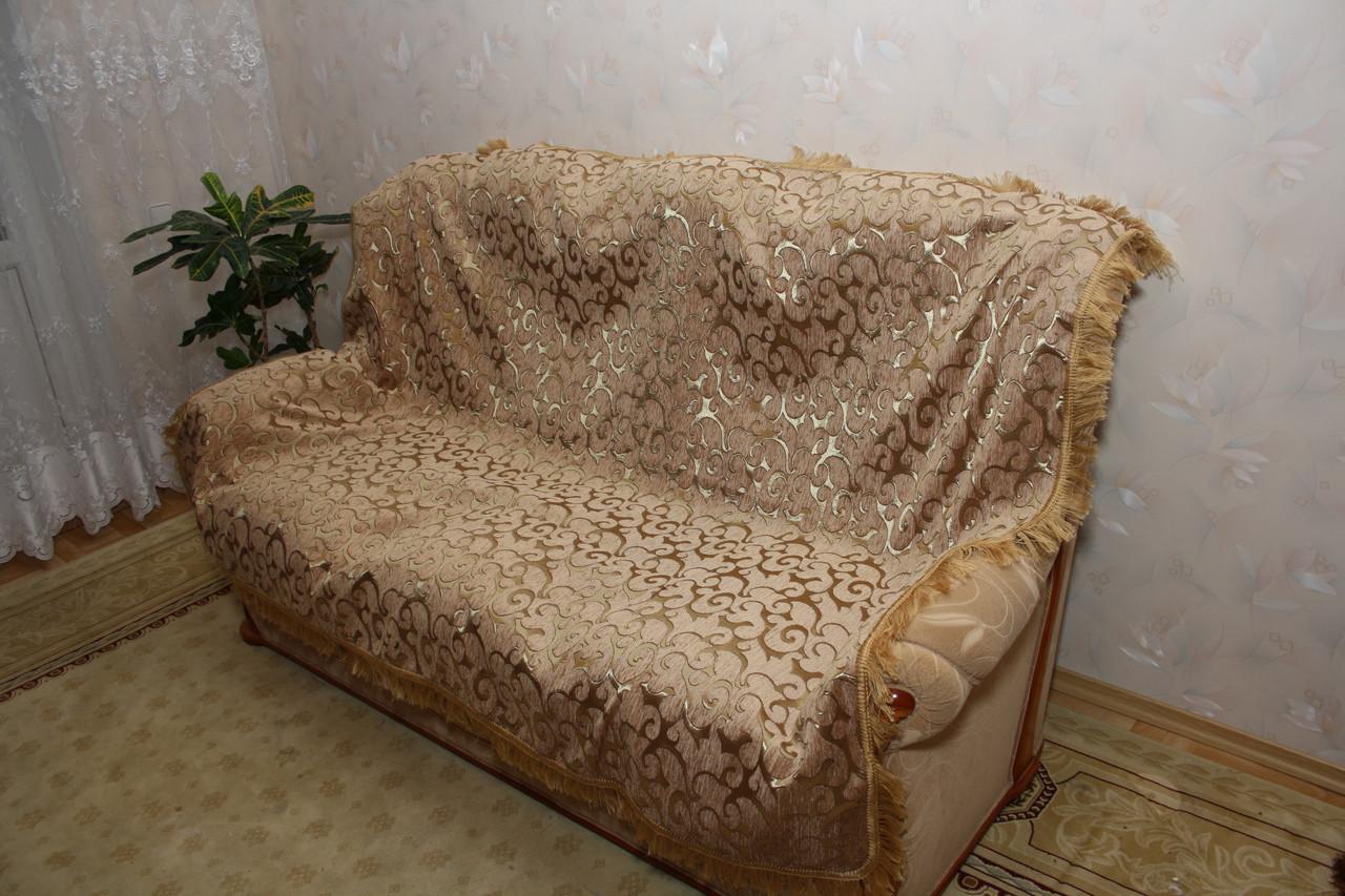 Двуспальное гобеленовое покрывало Вензель мелкий (бежевый) на диван