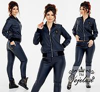 Женская куртка кожаная (ботал)