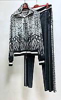 Костюм спортивный Balizza черно-белый с капюшоном, фото 1