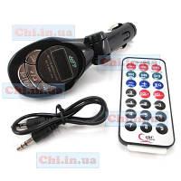 Автомобильный ФМ модулятор MP3-FM 132 трансмиттер с пультом ДУ