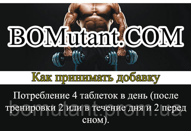 как принимать Fitness Authority Glutamine 1250 120 таб