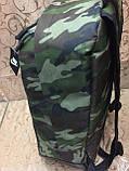 Рюкзак камуфляж Найк молодёжный. Дубок, фото 3