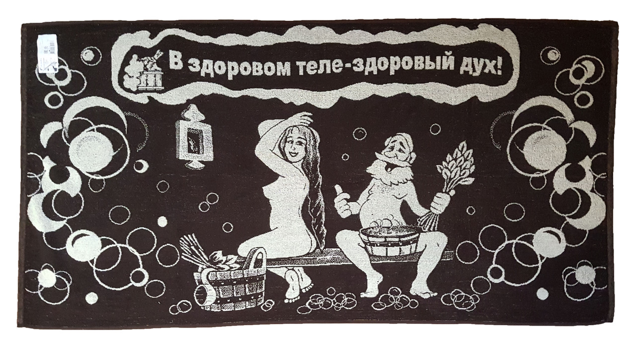 "Полотенце махровое ""Банька"" 81*160"