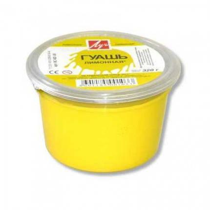 """Гуашь """"Луч"""" лимонная 225мл 0,32кг, фото 2"""