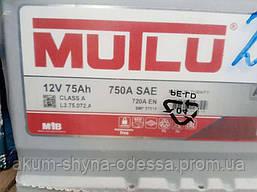 Аккумулятор Mutlu 75A 750A