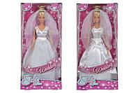 Кукла Штеффи в Свадебной одежде, 2 вида, 3+