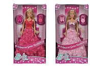 Кукла Штеффи в праздничной одежде, с аксессуарами. 2 вида. 3+