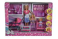 Кукольный набор Штеффи с детьми и аксессуарами, 3+
