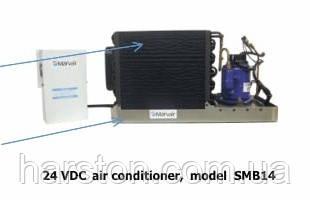 Кондиционер для катеров Marvair 24 V DC SMB14