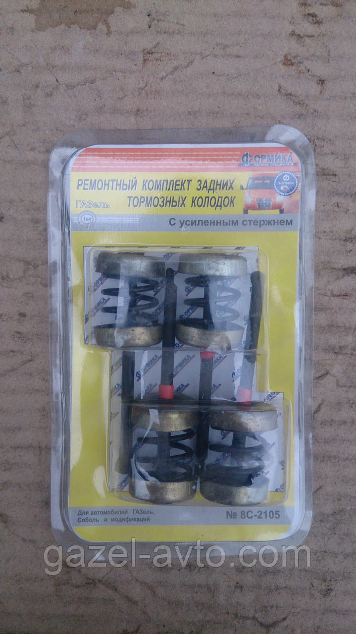 Р/к колодок тормозных задних (солдатик) Газель с усиленным стержнем (комплект 4 шт)