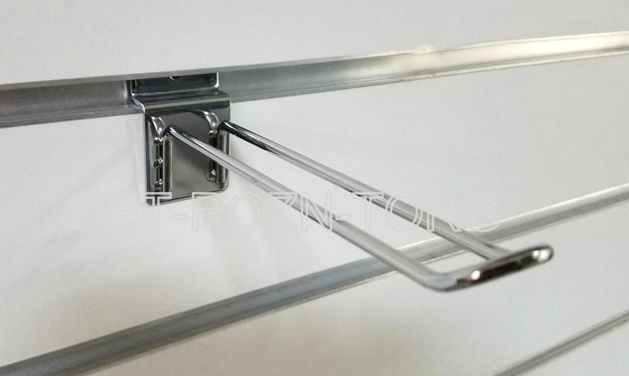 Крючок хром. двойной в эк.панель 15 см.(4 мм.)