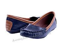Мокасины   женские кожаные, синие  V 676