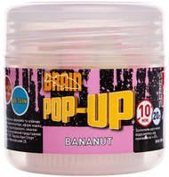 Бойлы Brain Pop-Up F1 Bananut (банан с кокосом) 10 mm 20 gr