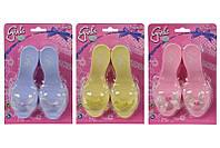 Игрушечные тапочки для девочки, 3 вида, 5+