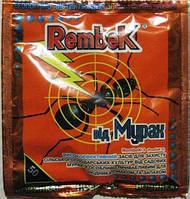 Средство от муравьев Рембек Мураха, 50г.