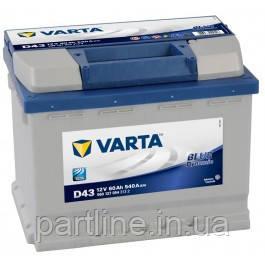 Аккумулятор VARTA Blue Dynamic D43 (560127054) 6СТ-60, 540En, габариты 242х175х190, гарантия 24 мес.