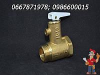 Клапан предохранительный с флажком (тригером) 1/2 дюйма  MS 0012 Atlantic (Атлантик)