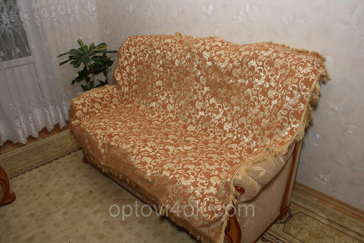 Покрывала Лаура песочная гобеленовые двуспальные на кровать