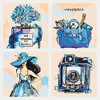"""Раскраски по номерам """"Чувство стиля Королевский синий"""" набор для рукоделия"""