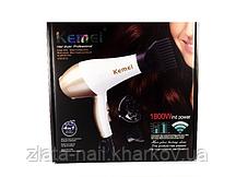 Фен для волос с диффузором и насадками Kemei 1800W (KM-810)