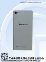 Lenovo Vibe X2-CU стане першим смартфоном з процесором MediaTek MT6595